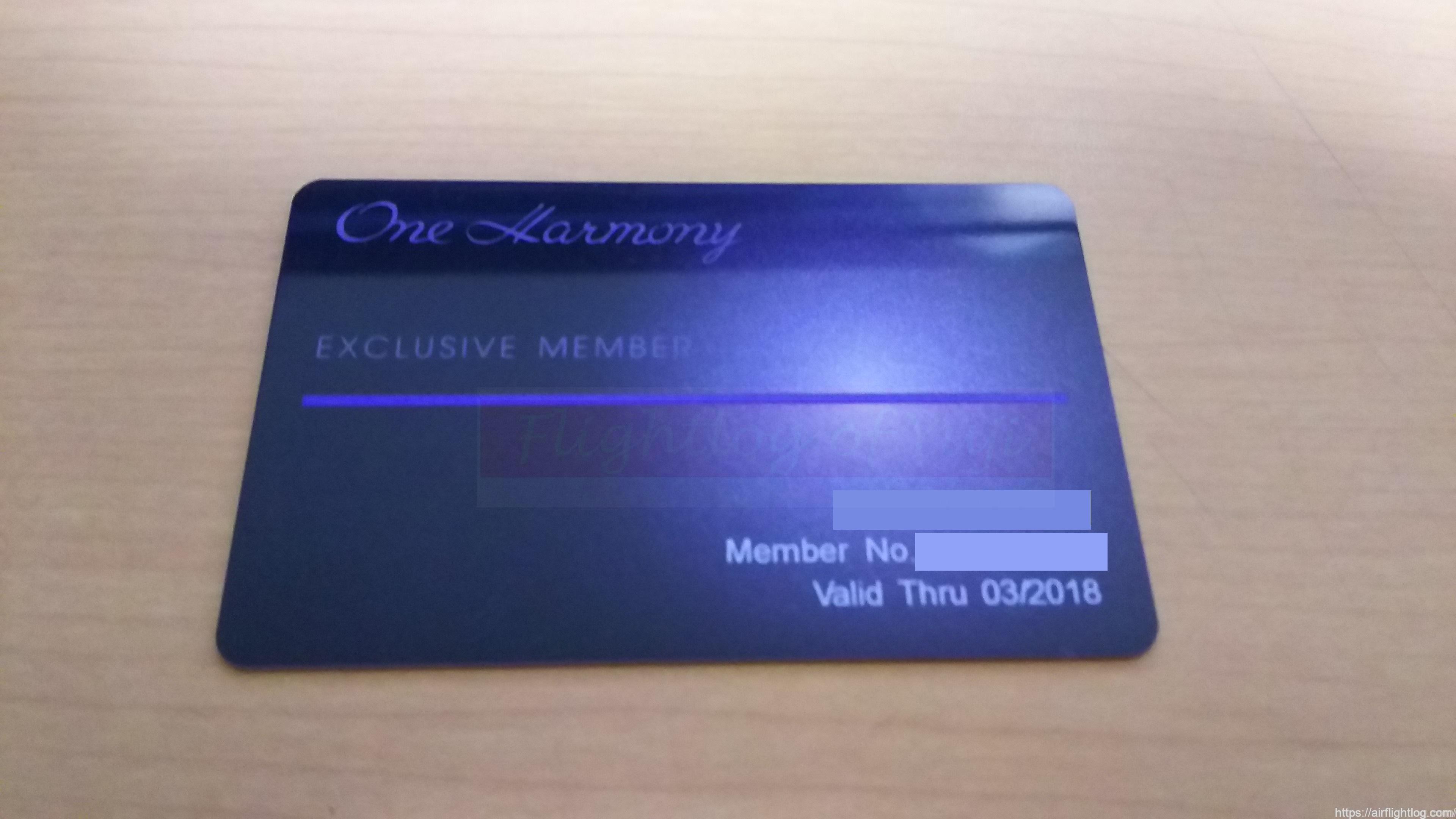 ホテル ニッコー・バンコク「OneHarmony会員カード」