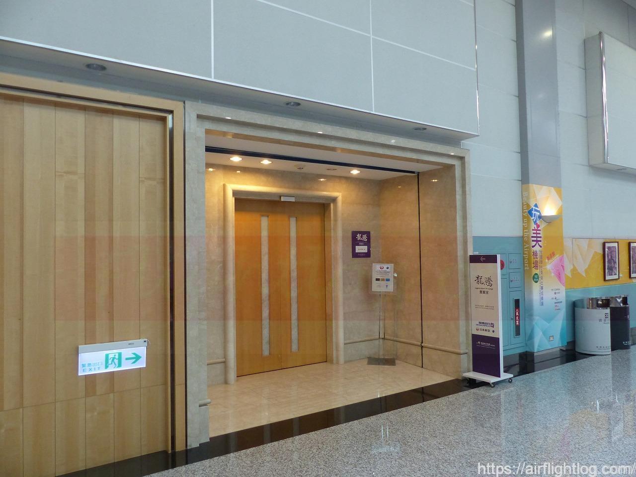 桃園JALラウンジ復活へ!2月4日から旧龍騰貴賓室をJALラウンジに!          台北(桃園)空港にJALラウンジ復活です!