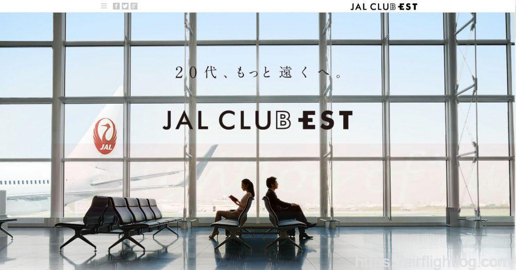 CLUB EST