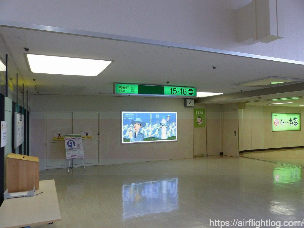 ssp1040780