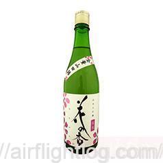 pic_f_beverages_03_161101