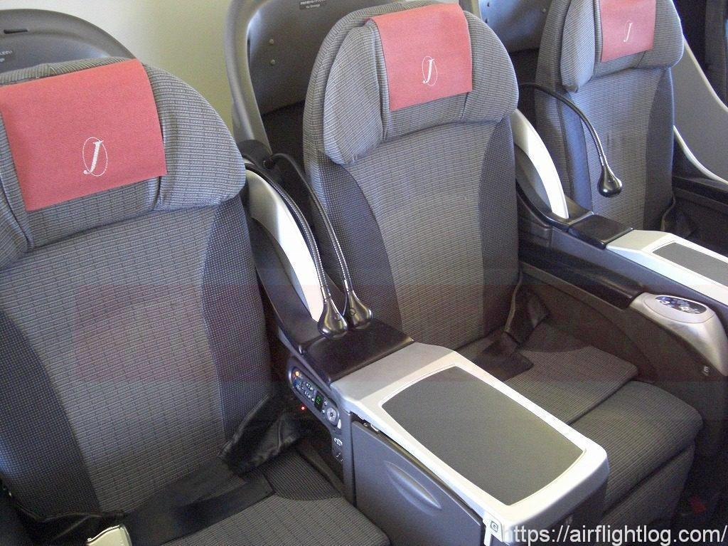 JAL SHELL FLAT SEAT