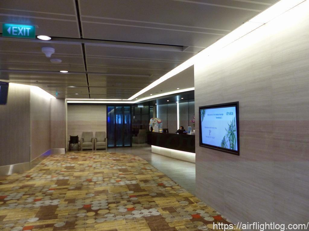シンガポール・チャンギ空港「dnata Lounge」