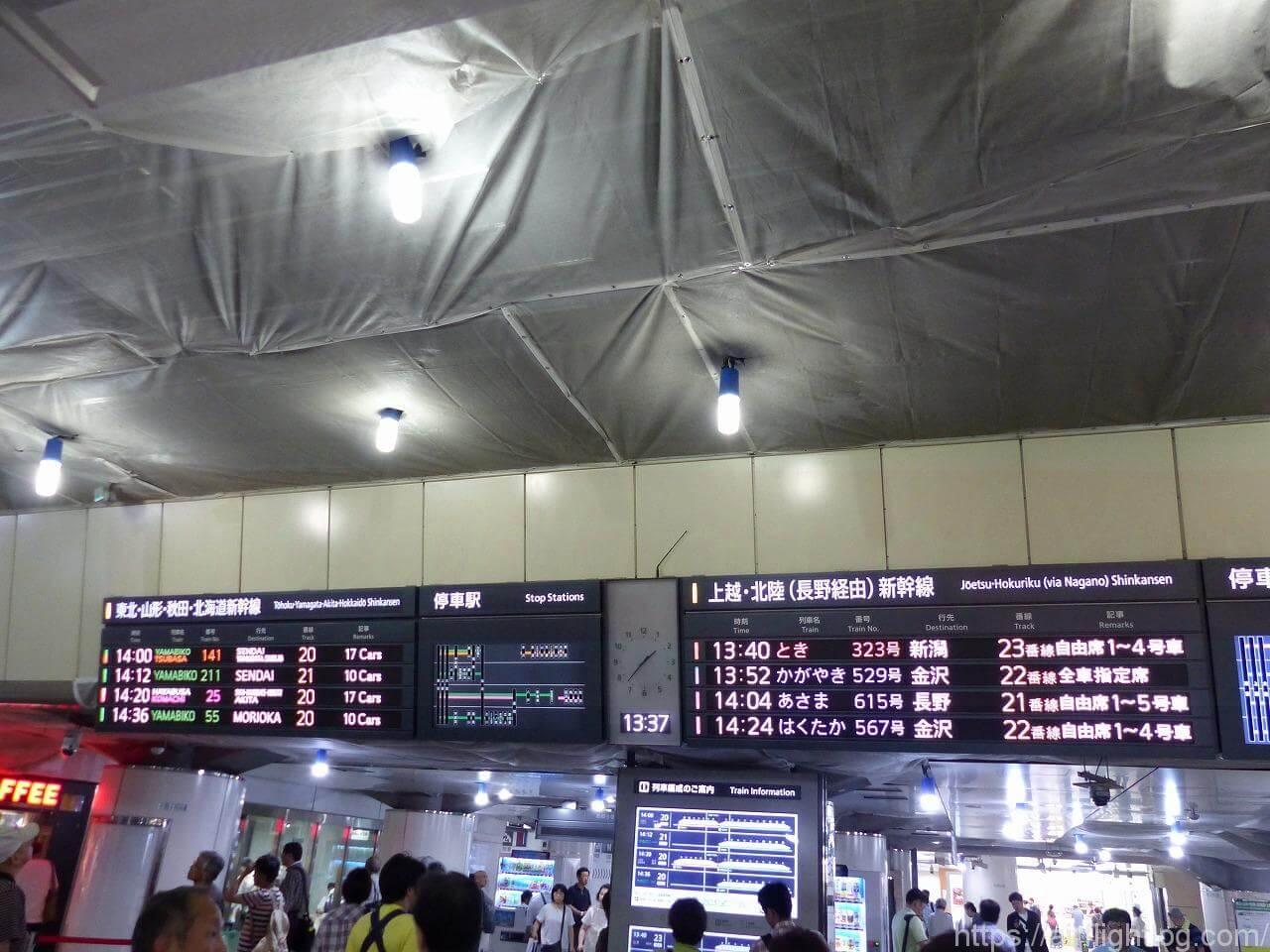 JR東日本新幹線コンコース