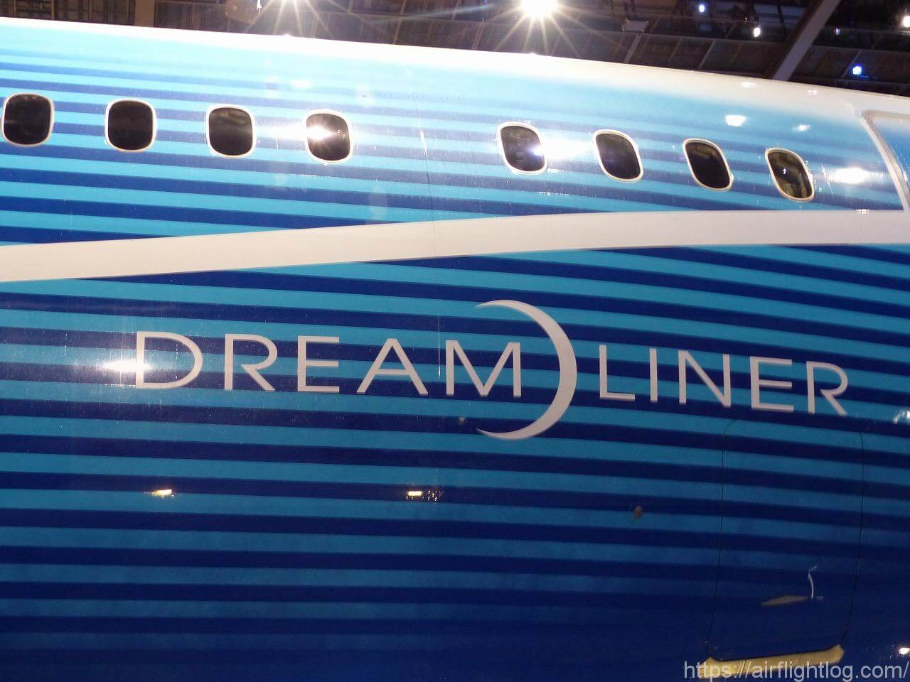 「FLIGHT OF DREAMS(フライト・オブ・ドリームズ)」ボーイング787初号機ドリームライナー