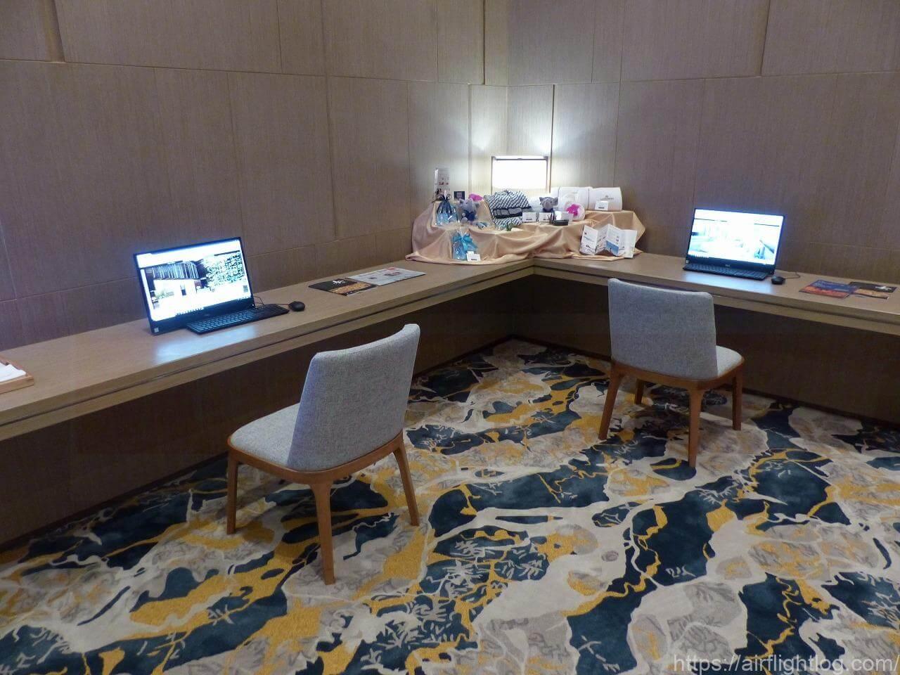 ホテル ニッコー・バンコク「ビジネスセンター」
