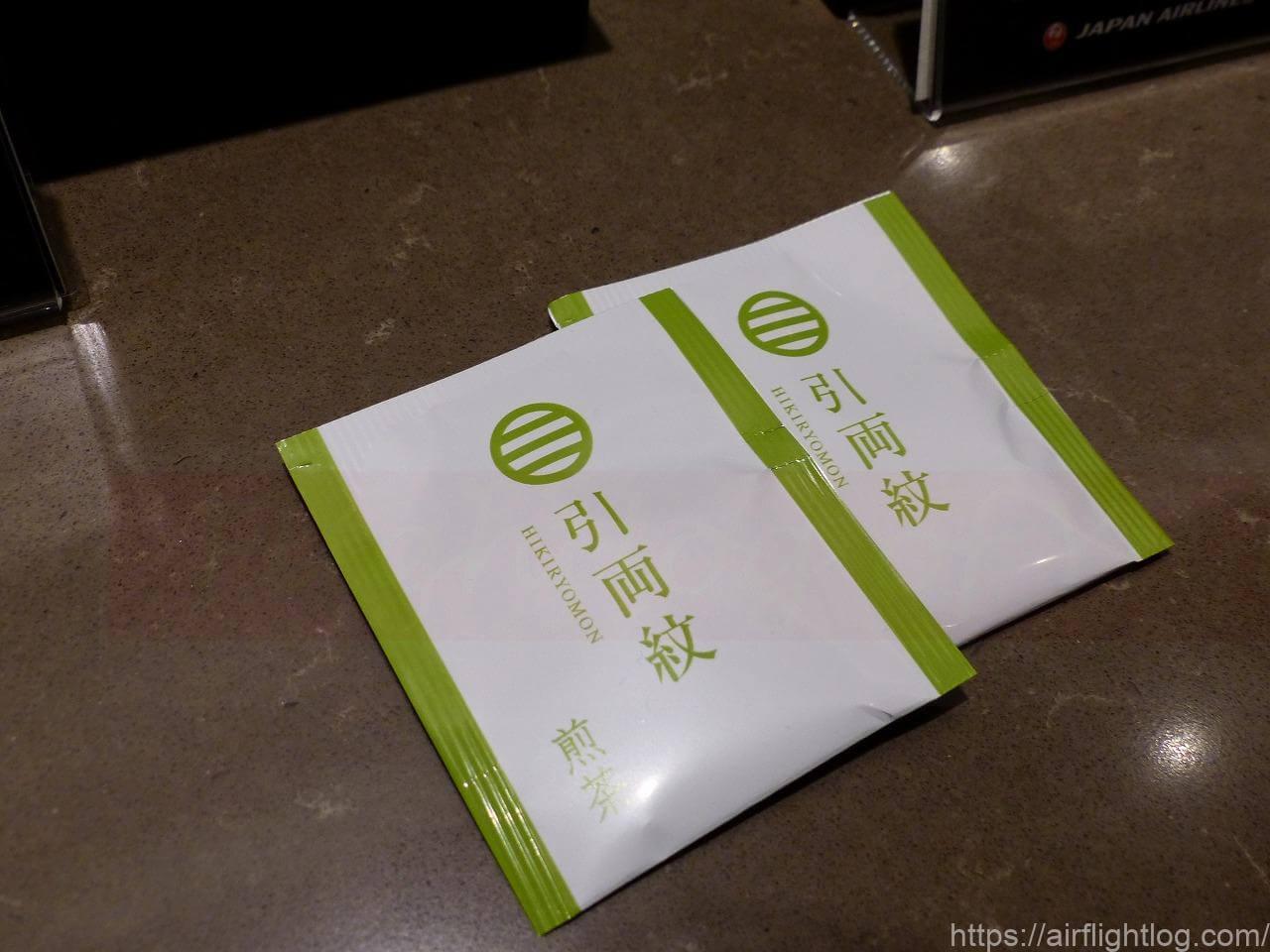 岡山空港サクララウンジ 特製緑茶「引両紋」