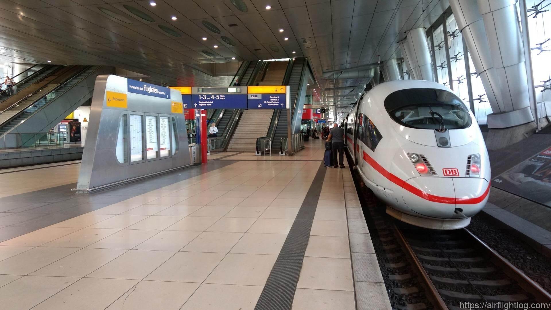 ドイツ鉄道「Rail&FLYサービス」