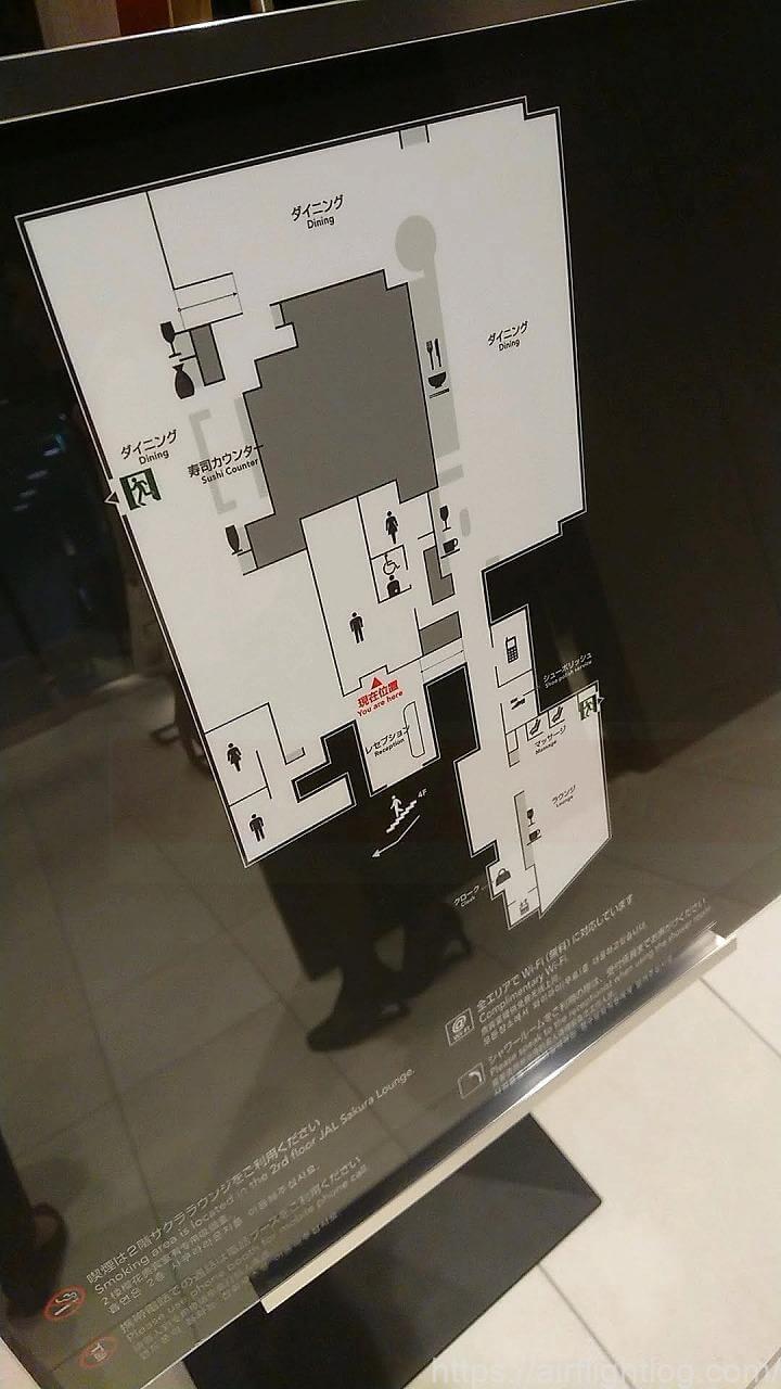 JAL成田空港ファーストクラスラウンジマップ