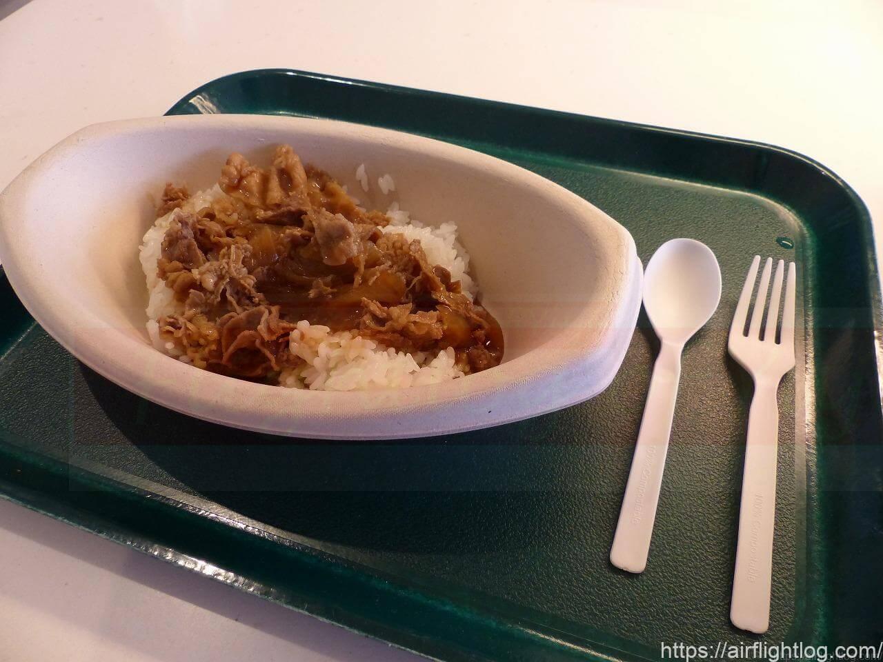 JAL成田空港ファーストクラスラウンジ「JAL's Table」ハラルメニュー牛丼