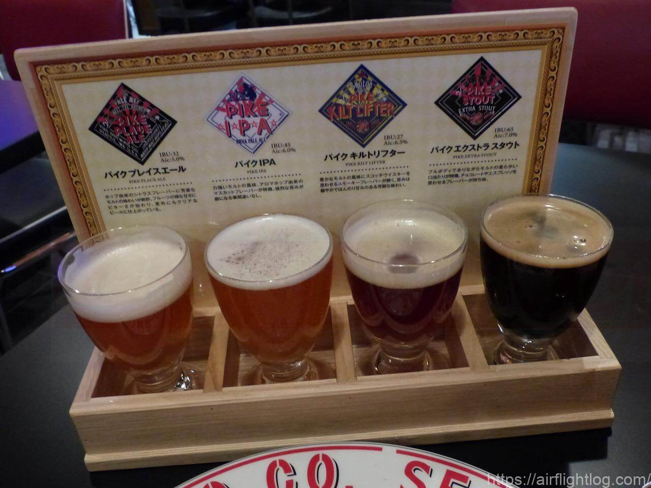 THE PIKE BREWING RESTAURANT & CRAFT BEER BAR飲み比べセット
