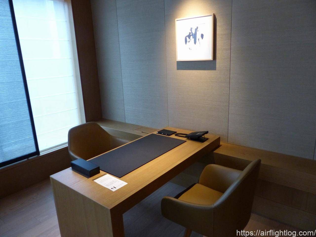 The Okura Tokyo(オークラ東京)ヘリテージウイング(テーブル)