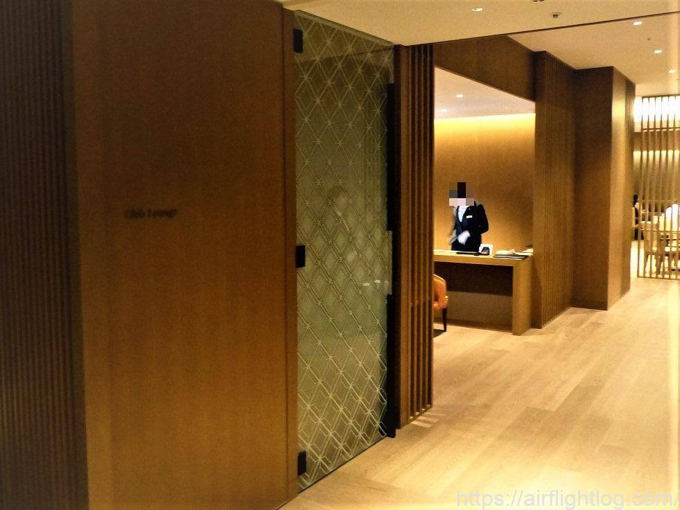 The Okura Tokyo(オークラ東京)ホテルラウンジエントランス