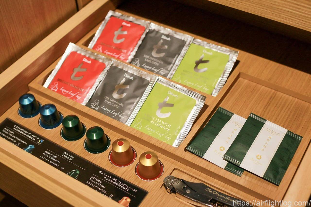 The Okura Tokyo(オークラ東京)ヘリテージウイング(コーヒー・紅茶・煎茶)