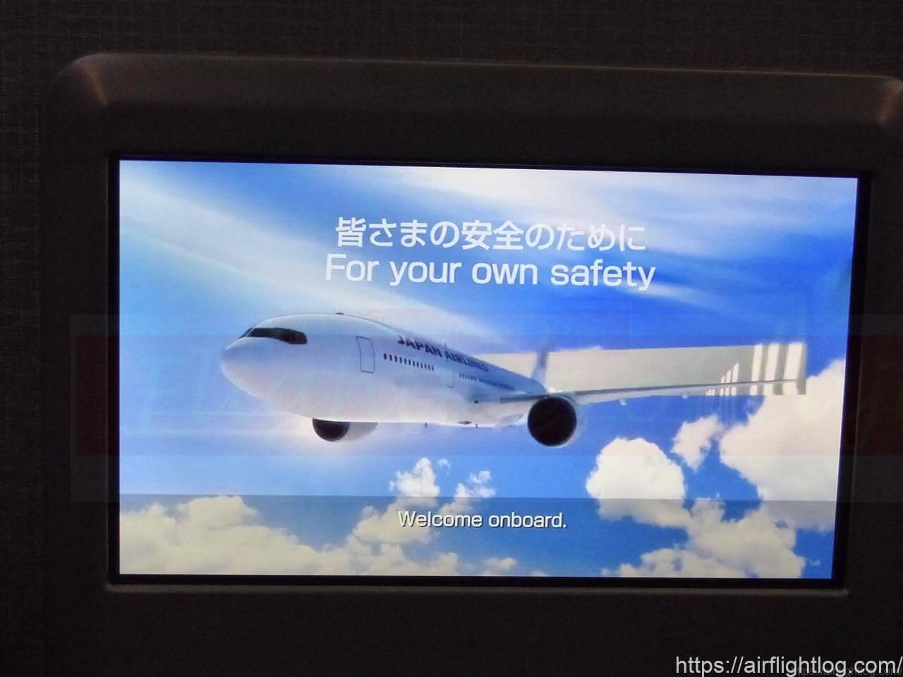 JALA350-900個人用画面「安全ビデオ」