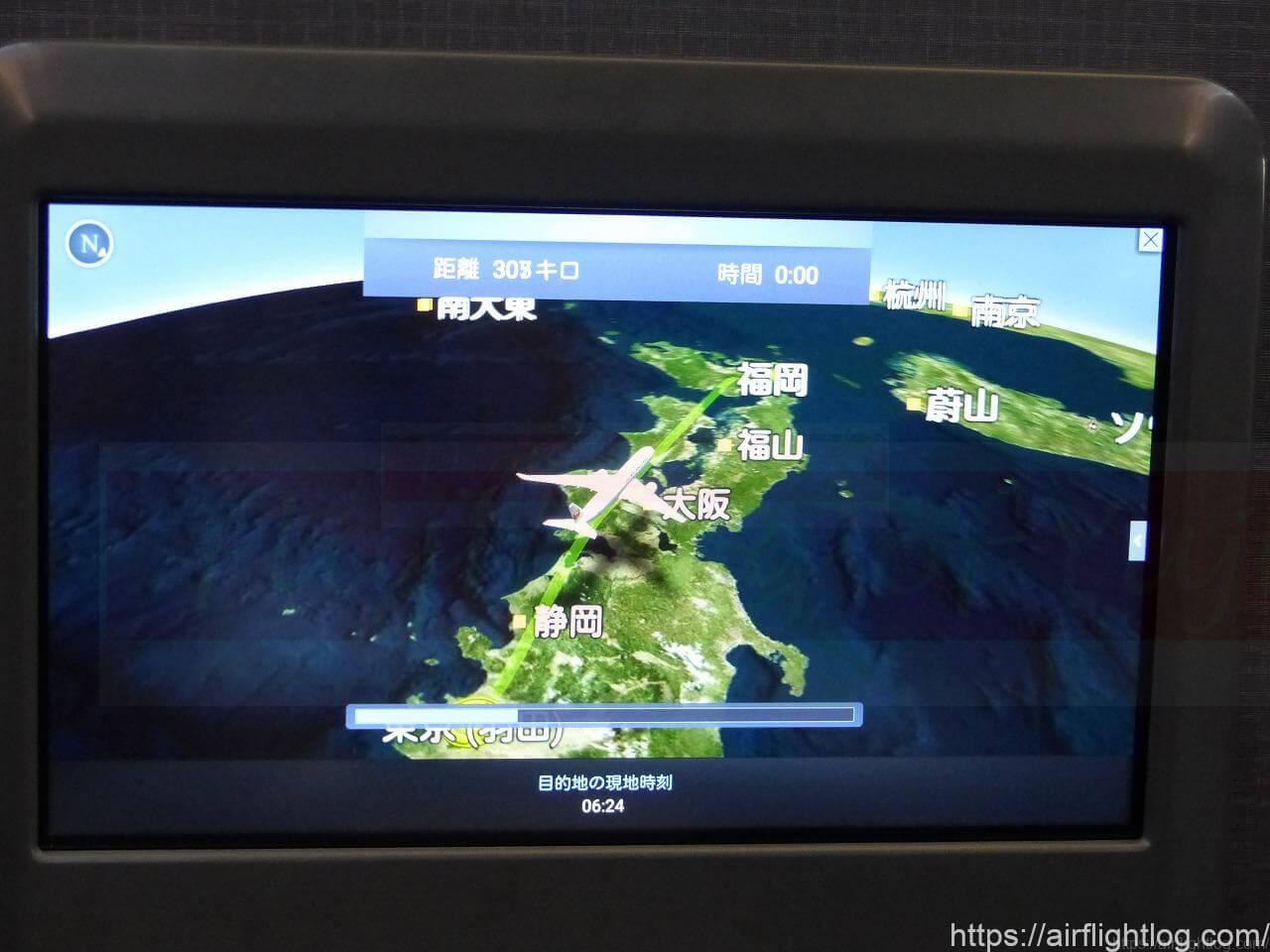 JALA350-900個人用画面「フライトマップ」