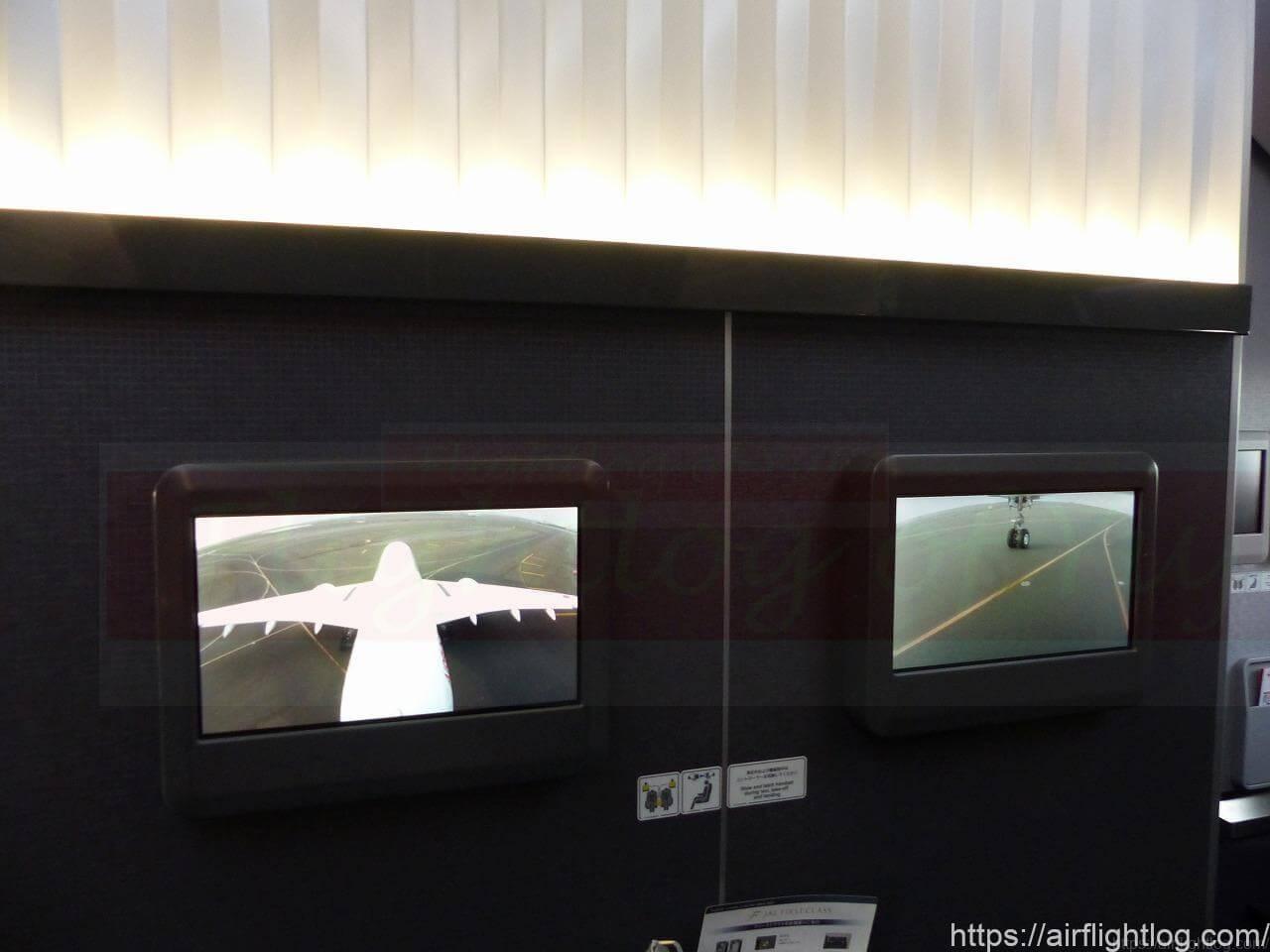 JALA350-900ファーストクラス個人用画面
