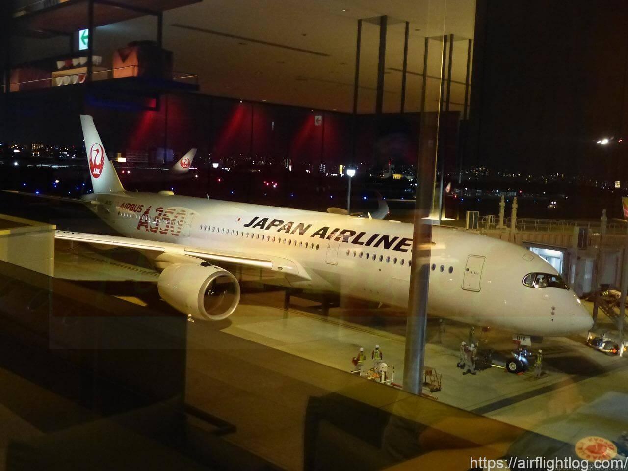 JALA350-900