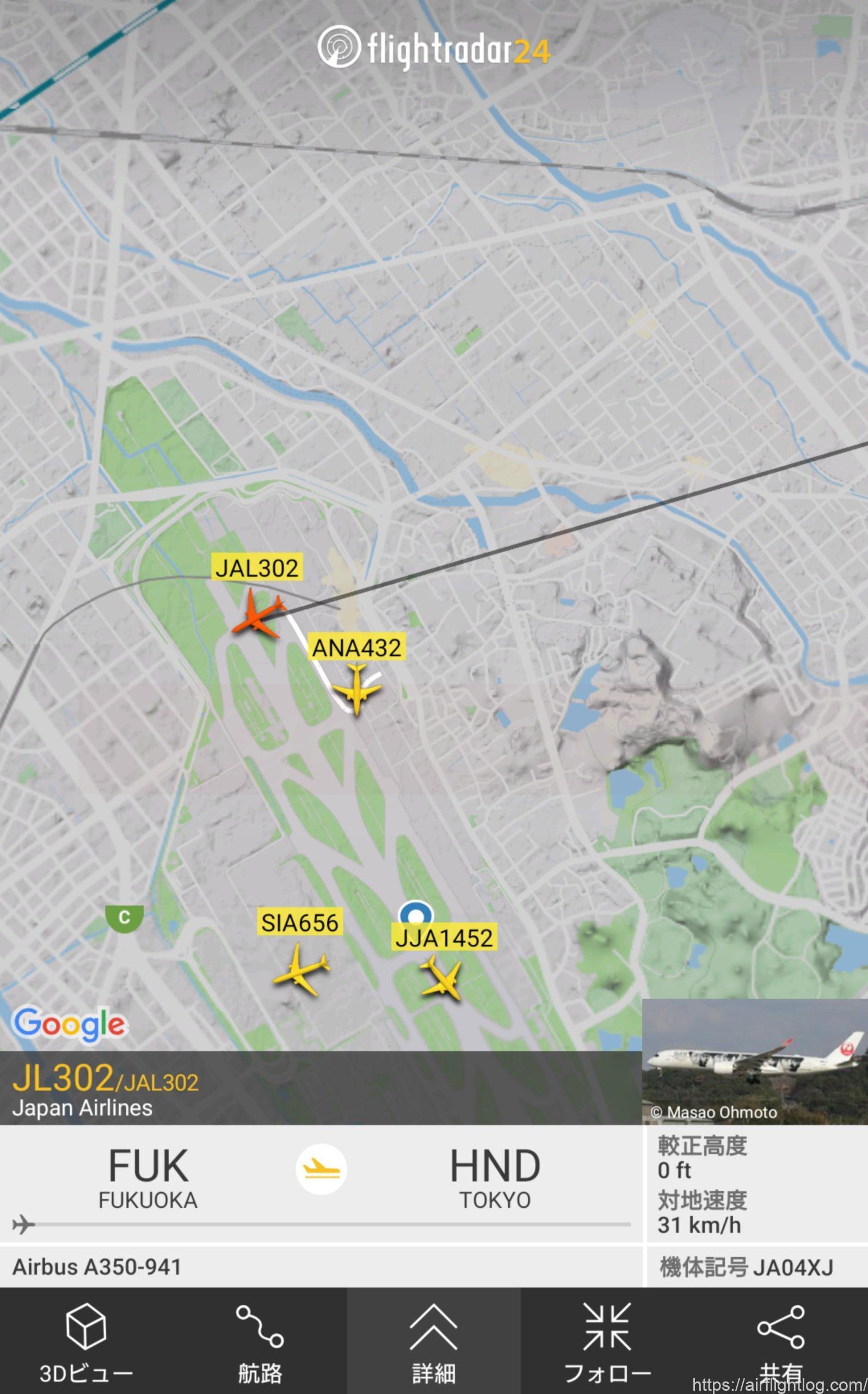 flightradar24.JA04XJ.FUK
