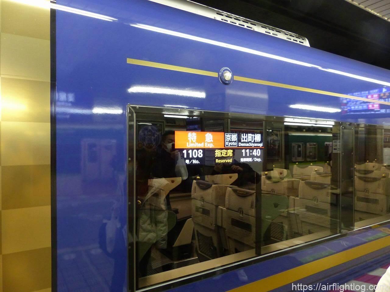 京阪3000系プレミアムカー行先表示機