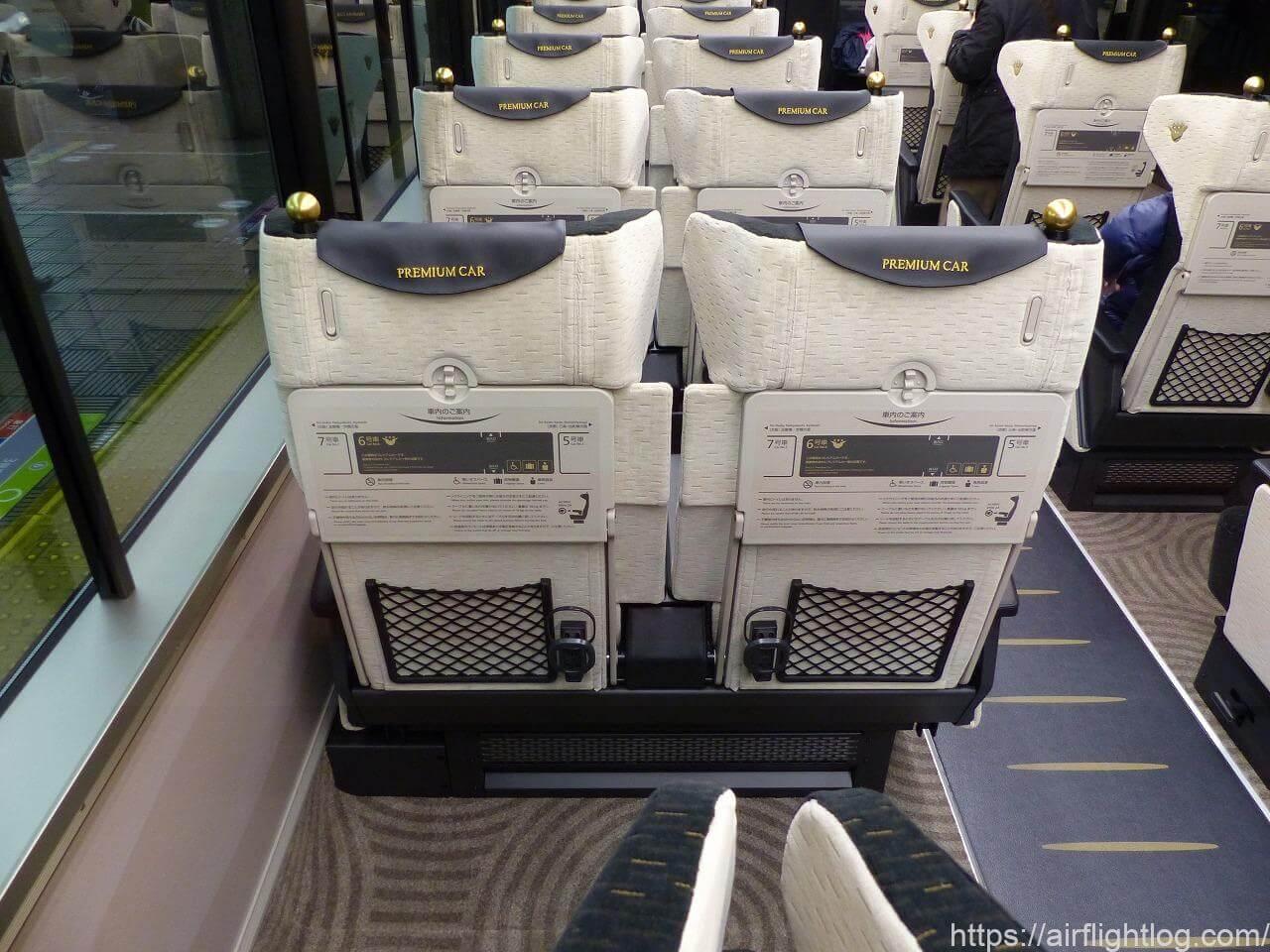 京阪3000系プレミアムカー座席背面