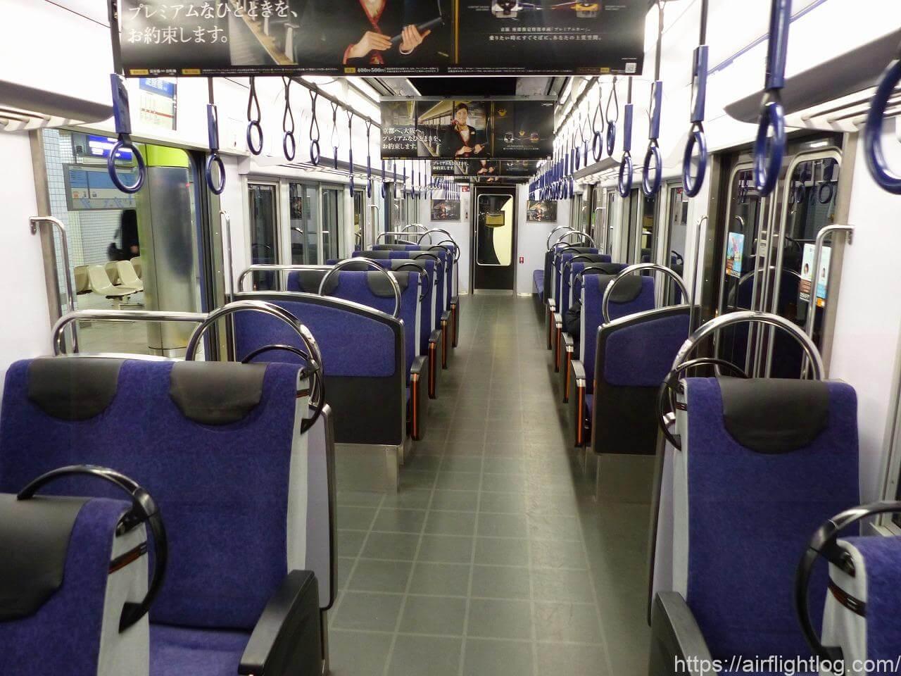 京阪3000系一般車両